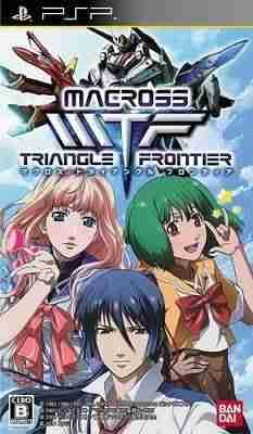 Descargar Macross Triangle Frontier [JAP] por Torrent